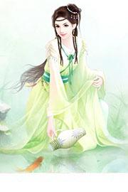 斗罗大陆之淫神传承