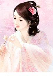 公主百般娇最新章节