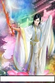 夏花绚烂于艳阳最新章节